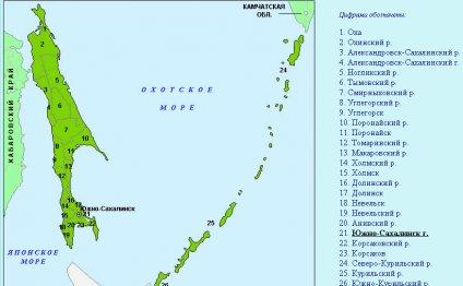 Вулканическая цепь острова Явы