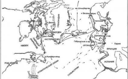 Скандинавские норманны