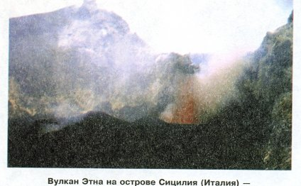 На территории России