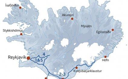 Включая острова Westman - max